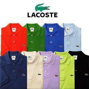 72967947bc0 Eu moda  Camisa gola polo masculina lacoste